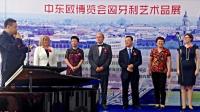 Bővebben: A Zempléni Múzeum kiállítása Kínában